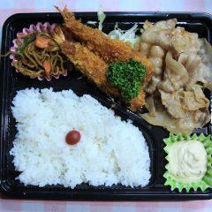 エビフライ&しょうが焼き(600円)