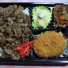 牛カルビ弁当(590円)