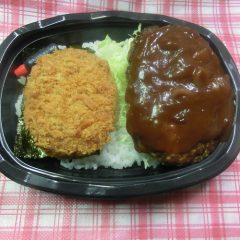 のりハンバーグ(490円)