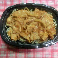 豚スタミナ焼き丼(490円)