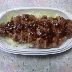 ステーキ弁当 200g(950円)