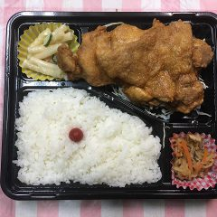 フライドチキン弁当 (520円)