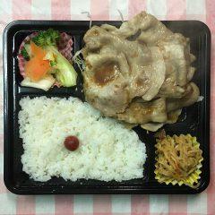 ロースしょうが焼き弁当(590円)