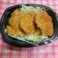 たれカツ丼 (540円)
