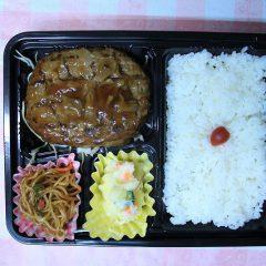 和風ハンバーグ弁当 (520円)