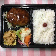 洋風ハンバーグ弁当 (520円)